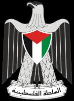 escudo de palestina